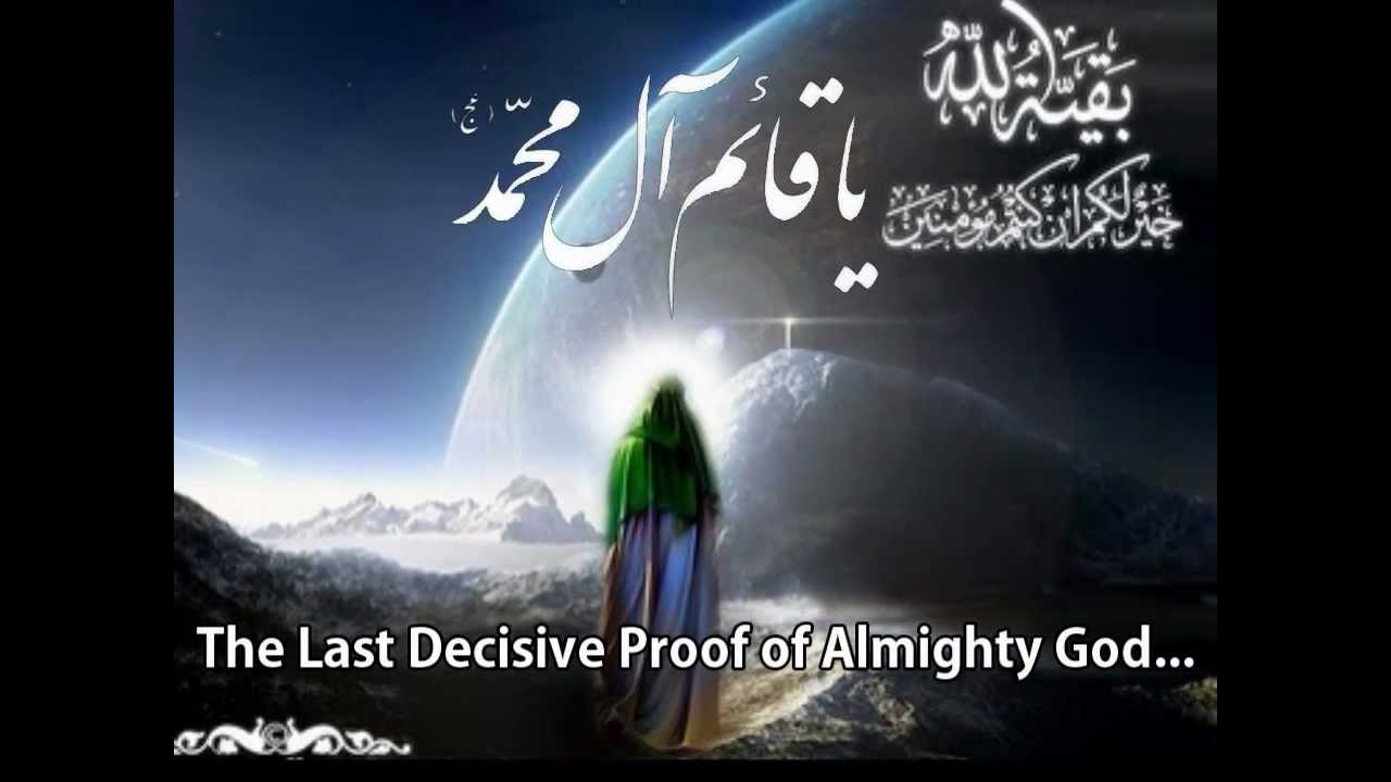 Imam Mehdi A S Is Watching Us Youtube