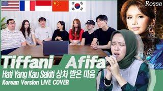 Download lagu 대한외국인들이 인정한 한국어 실력 (Tiffaniafifa_Hati Yang Kau Sakiti 상처 받은 마음 - Rossa)