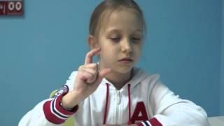 Ментальный Счёт. Виолетта 7 лет. 3 месяц обучения