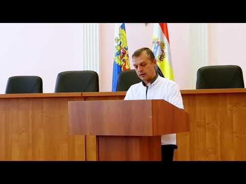 Предвыборная программа Богачева А.М. на конкурсном отборе на должность главы Суджанского района.