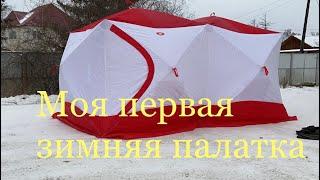 Обзор палатки Медведь Куб 4 ДУБЛЬ
