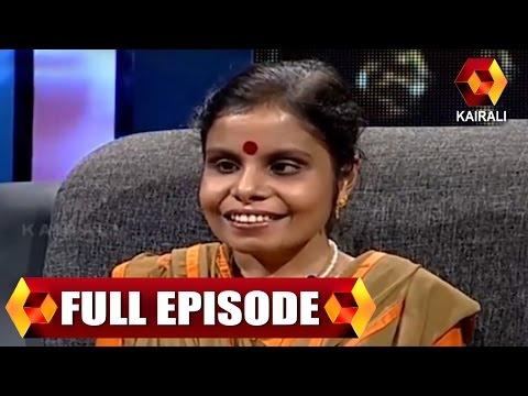 JB Junction: Vaikom Vijayalakshmi - Part 1 | 2nd August 2014
