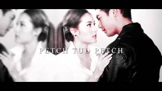 เพชรตัดเพชร Phet Tud Phet Lakorn MV
