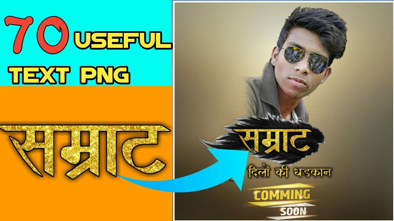 banner editing material png download