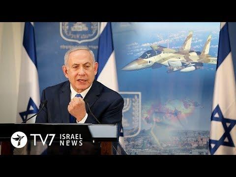 Израиль начал военную