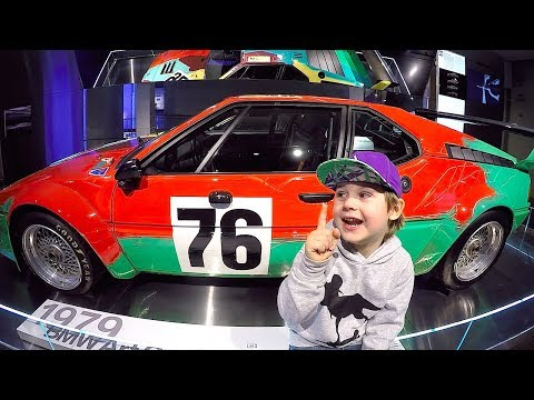 BMW museum of Cars Collection Family Fun Trip to Best Children's Museums