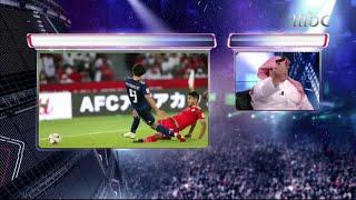 ضيفا صدى ينتقدان حكم مباراة عُمان واليابان