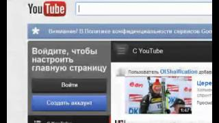 Программа Windows Movie Maker 3.mp4(, 2012-09-18T11:04:24.000Z)
