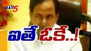 """TRS Leaders Concentrate On """"Baldia Elections"""" In Hyderabad : TV5 News"""