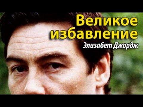 Похабов Алексей. Книги онлайн