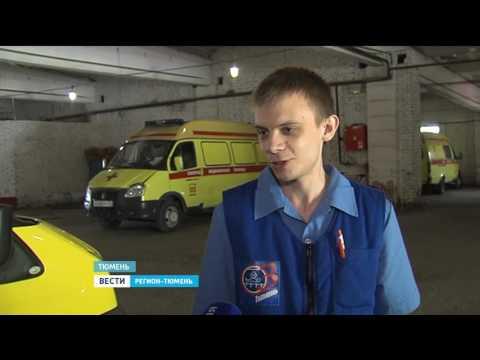 Врач-интерн скорой помощи
