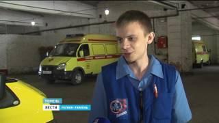 Врач-интерн скорой помощи принял роды на дому(, 2016-06-01T13:06:37.000Z)