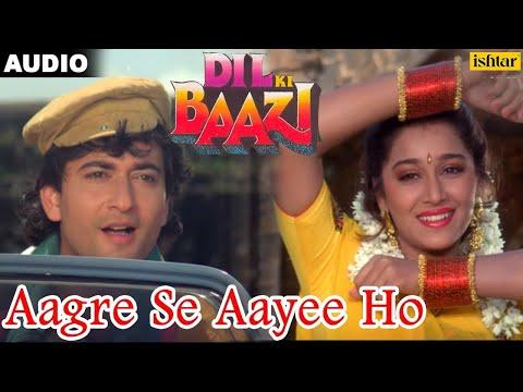 Aagre Se Aayee Ho Full Audio Song | Dil Ki Baazi | Avinash Wadhawan, Akshay Kumar, Ayesha Jhulka |