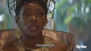 Хроники Шаннары. 2 сезон. Русский трейлер (субтитры)