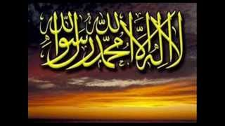 Surah Yassin 1 - 83  Full Version