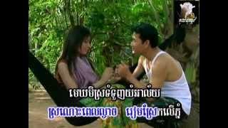 ~* ទំនួញកវីទល់ដែន / Tum'nounh Kak'vey Toul Dand *~ ... Karaoke Instrumental