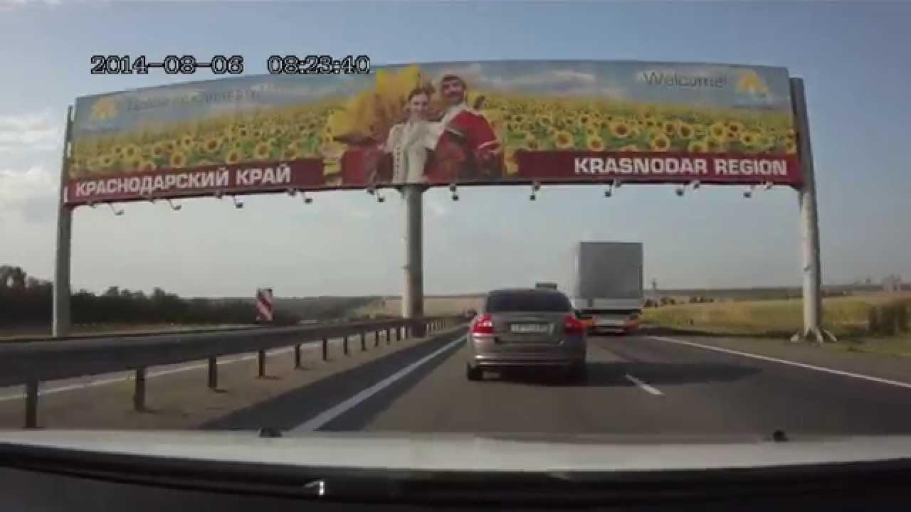 Видео пидора краснодара фото 626-227
