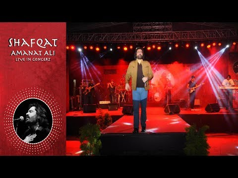 Teri Jhuki Nazar - Shafqat Amanat Ali Live at Phoenix Mall Bangalore 22nd November, 2014