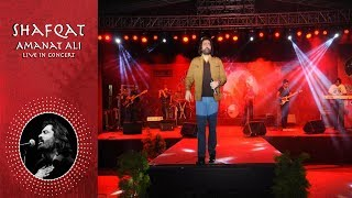 Teri Jhuki Nazar - Shafqat Amanat Ali Live at Phoenix Mall Bangalore 22nd November, 2014