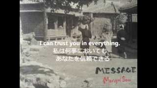 Dear My Lovers / MONGOL 800 2014.02.06.upload (日本時間)
