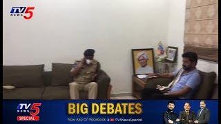MP Revanth Reddy House Arrest | Congress jala deeksha |  TV5 News