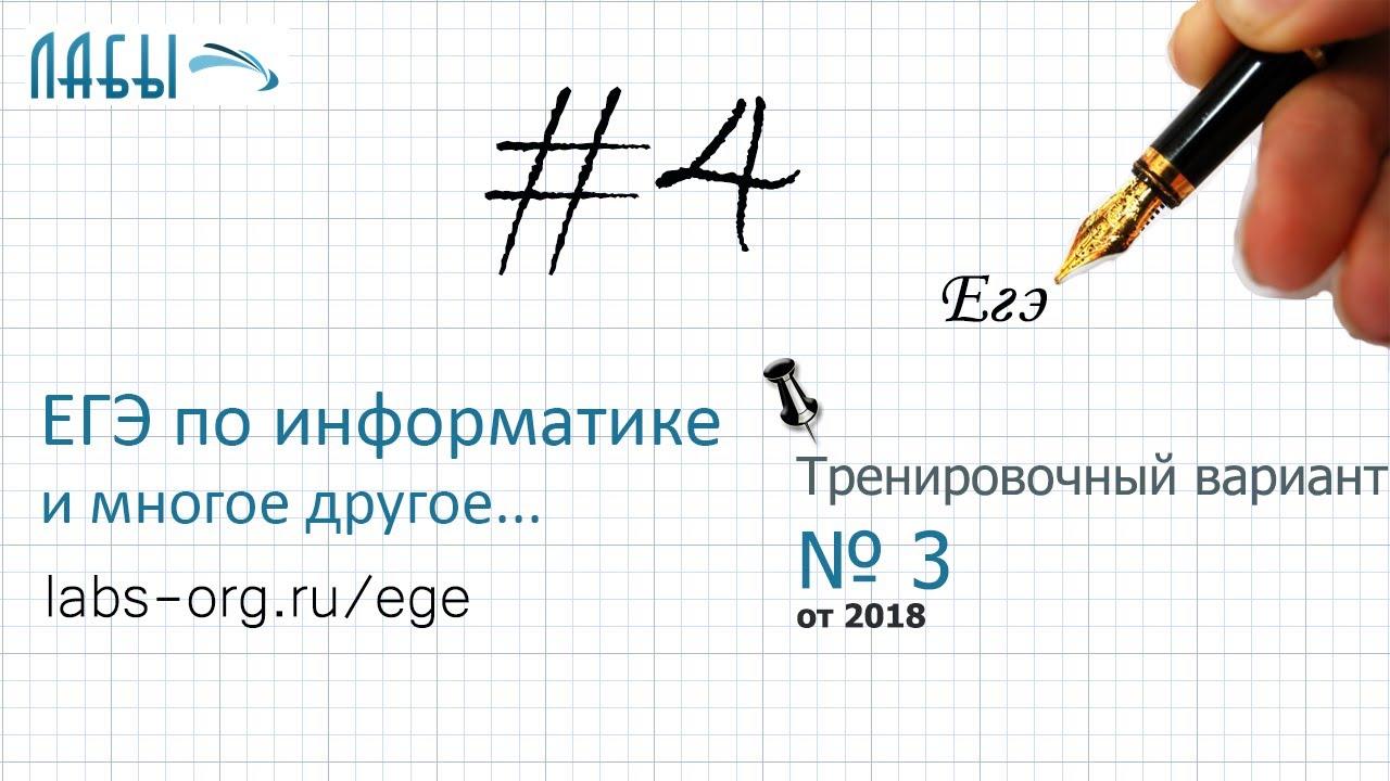 Решение всех задач в11 рабочая тетрадь решение задач
