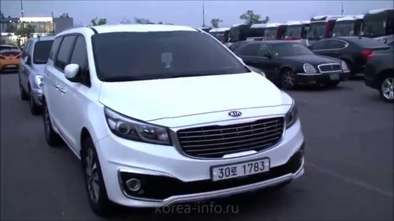 «автомир» — официальный дилер «киа» в москве. Приглашаем на тест драйв в автосалоны «киа», осуществляем продажу «киа»: кредит, лизинг, trade-in. Спецпредложения на kia!
