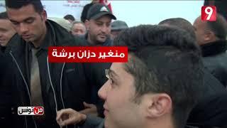 من تونس - الحلقة 6 الجزء الاول