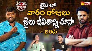 CHECK Movie Nithiin And Priya Prakash Varrier Exclusive Interview With Garam Sathi | Sakshi TV