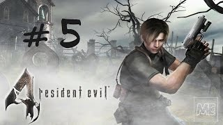 Resident Evil 4 HD - #5 [Моби Дик и Халк]