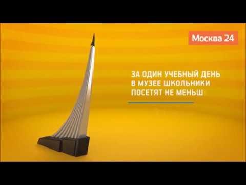 """Образовательный проект """"Учебный день в музее"""""""