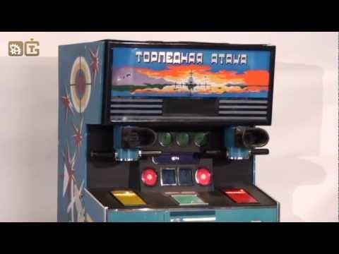 Торпедная атака - игровой автомат 1984 года