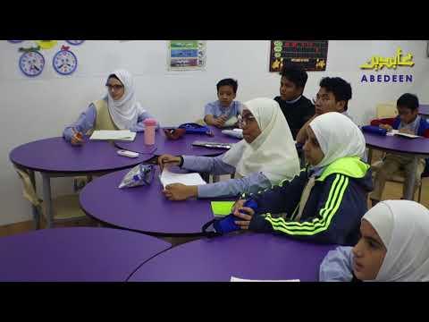 Abedeen Academy - Mandarin Class
