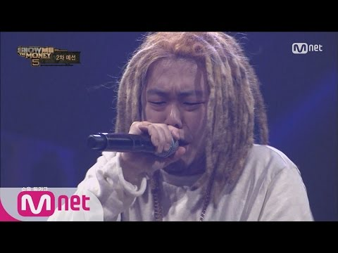 [SMTM5] 'He's like one tiger' G2 @ 2nd Preliminary Round 20160520 EP.02