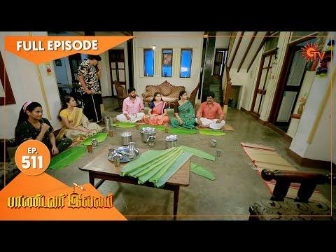 Pandavar Illam - Ep 511   29 July 2021   Sun TV Serial   Tamil Serial