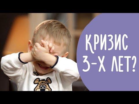 Как воспитывать мальчика в 3 года