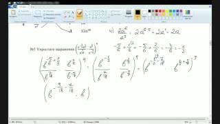Онлайн урок ЗНО. Математика №2. Степень числа. Одночлены и многочлены. Модуль