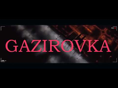 GAZIROVKA - Аэропорт (4 января 2019)