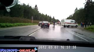 Авария в Волосовском районе