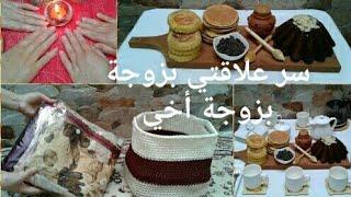 منظمات رائعة لتنظيم القفطان المغربي طريقة الطي بإحترافية طاولة جد راقية للكوتي و عناية باليديين