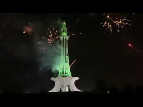 Beautiful Fireworks at Minar-e-Pakistan, Lahore | 14th August 2020