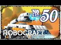 Robocraft Episode 50 Sky Plough
