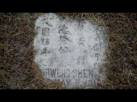 Greenville's Chinese Cemeteries