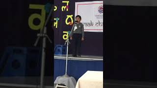 "Ishaan Prathish ""save the animals"" in hindi"