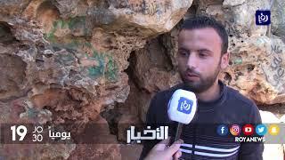 مغارة برقش الأثرية في اربد تتعرض للعبث والتخريب