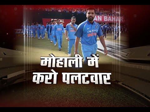 Stadium | India vs Sri Lanka, 2nd ODI: Sri Lanka win toss, elect to field