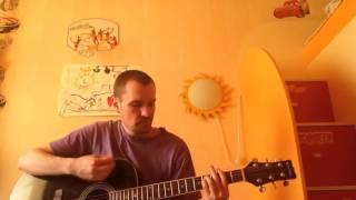 Калинов Мост - Конь-огонь кавер
