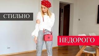 видео С чем носить классические женские брюки, советы стилистов