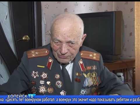 Ветерану ВОВ  исполнилось 94