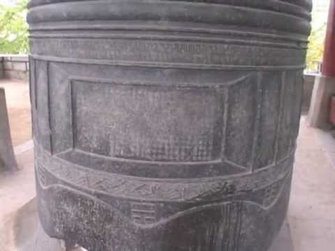 개성특집(6) 연복사종 / Yonboksa Bell (Kaesong - World Heritage)
